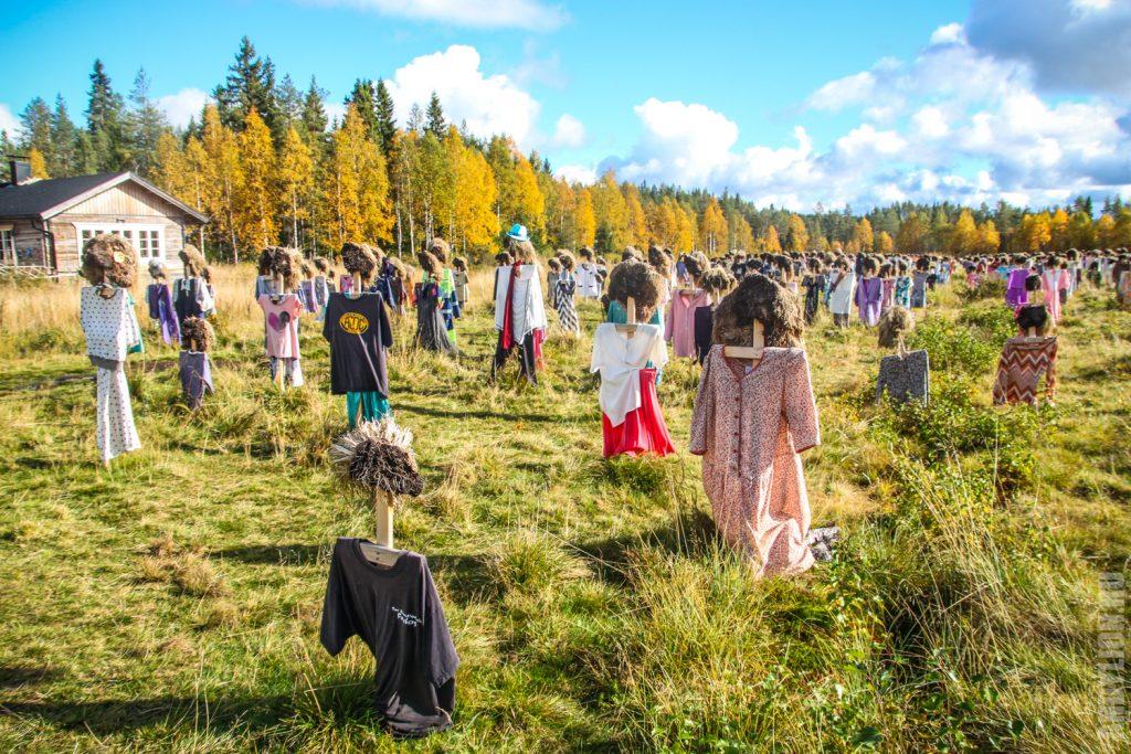 Тихий Люди в финской глуши