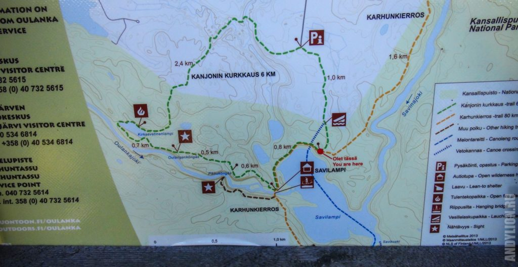 Кольцевой маршрут Каньон Оуланка