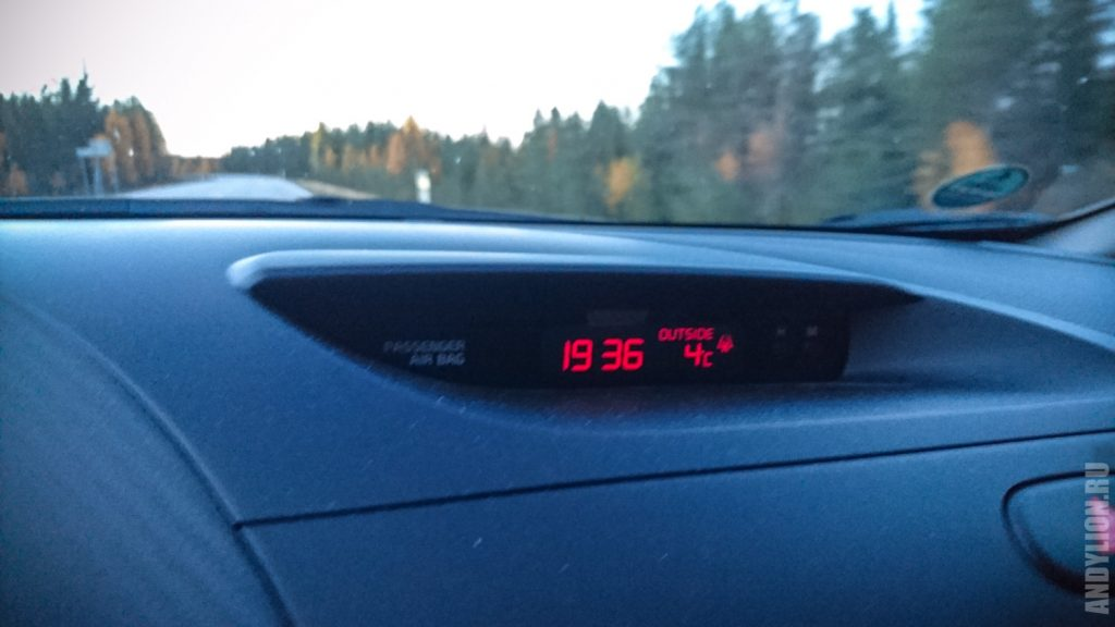Время и температура 17 сентября вечером в Финляндии