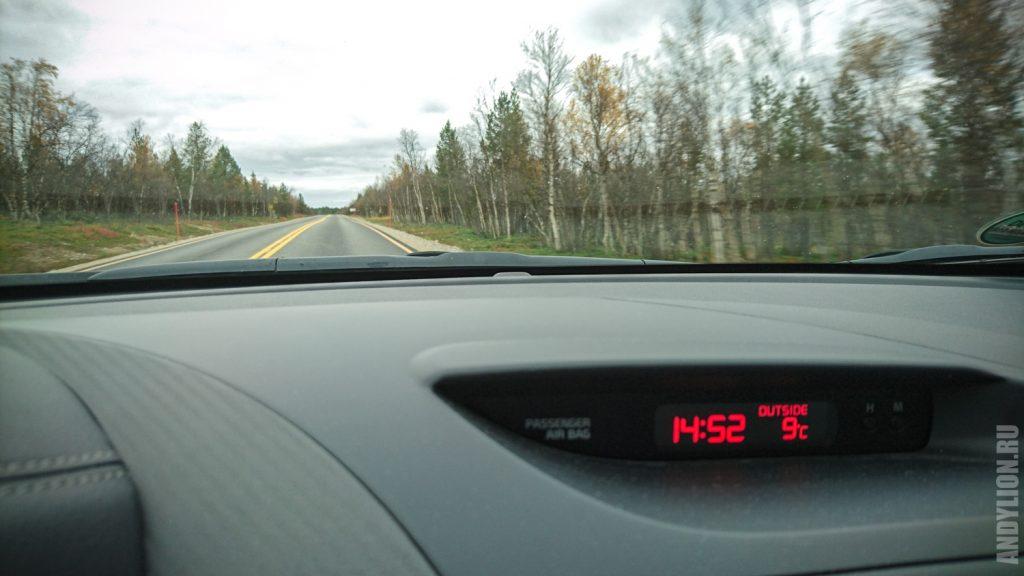Температура в северной Лапландии 19 сентября