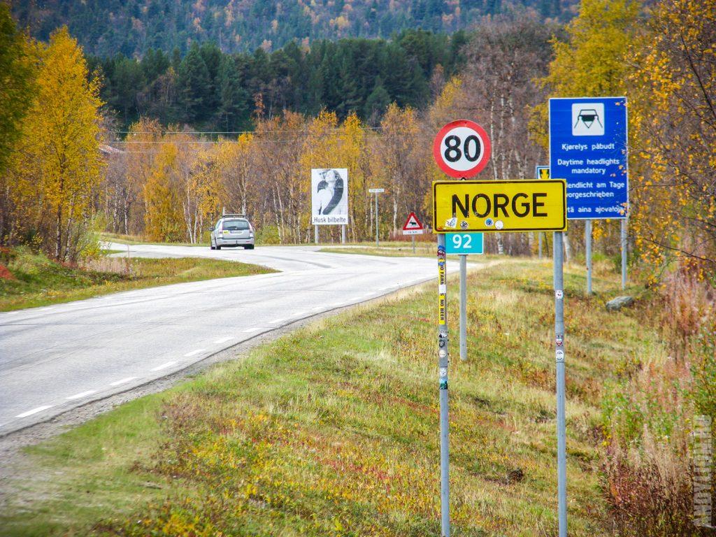 Привет, Норвегия!