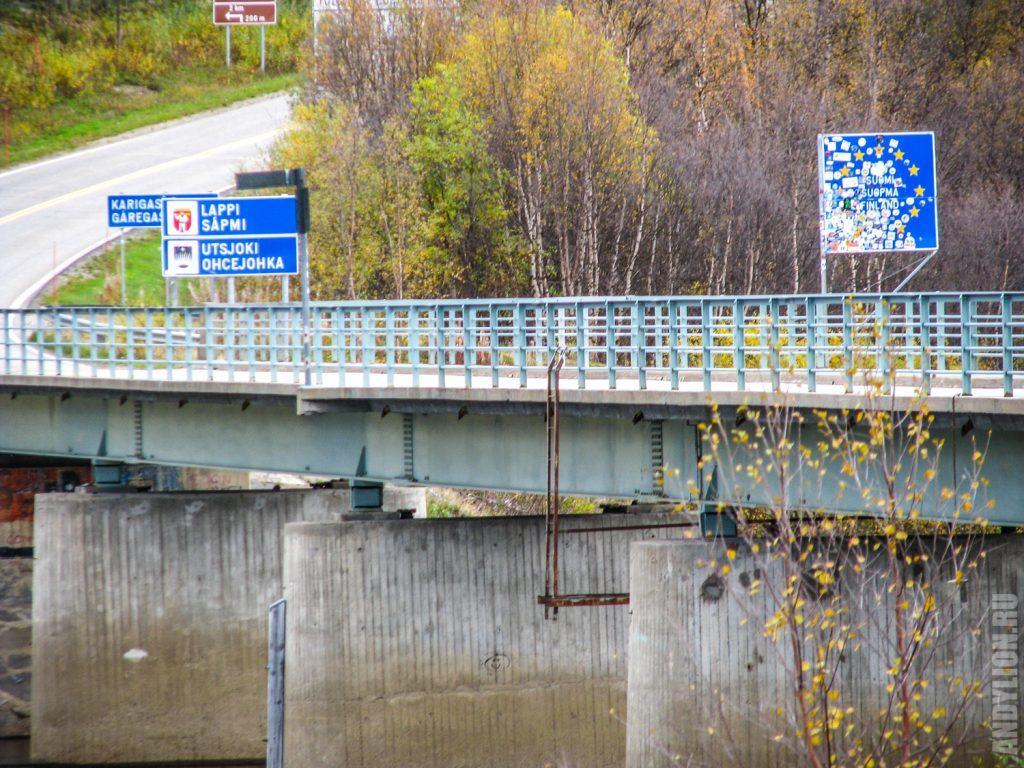 Граница Финляндия-Норвегия в Каригасниеми