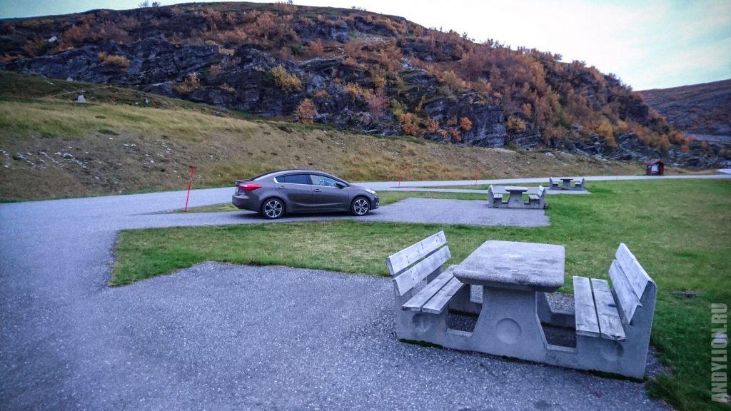 Остановка по пути на Нордкап. Порсангер-фьорд.