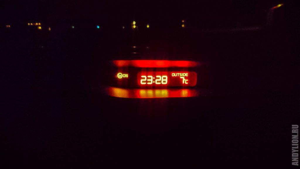Температура на острове Магерёйа 19 сентября ночью