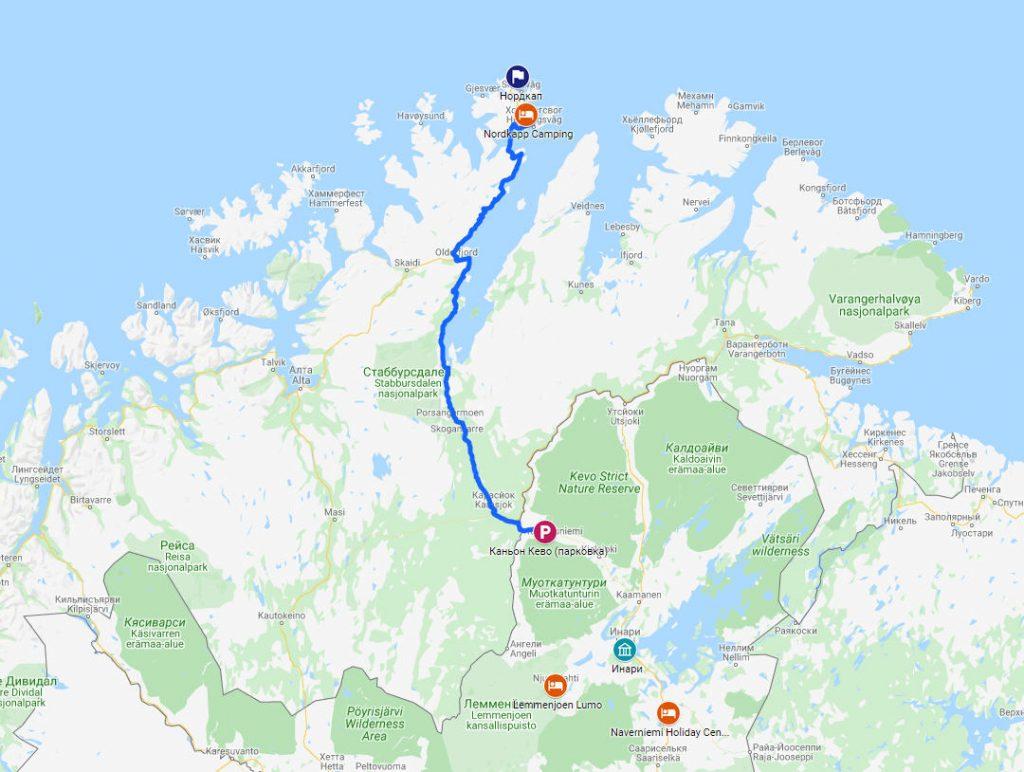 Маршрут от каньона Кево до острова Магерёйа и поселка Хоннингсвог