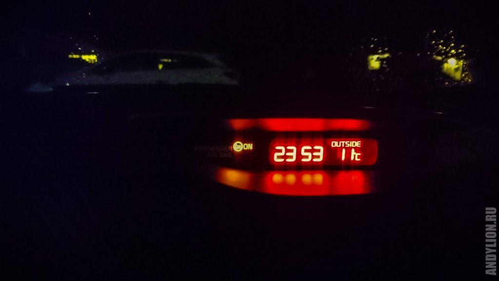 Температура в ночь на 23 сентября