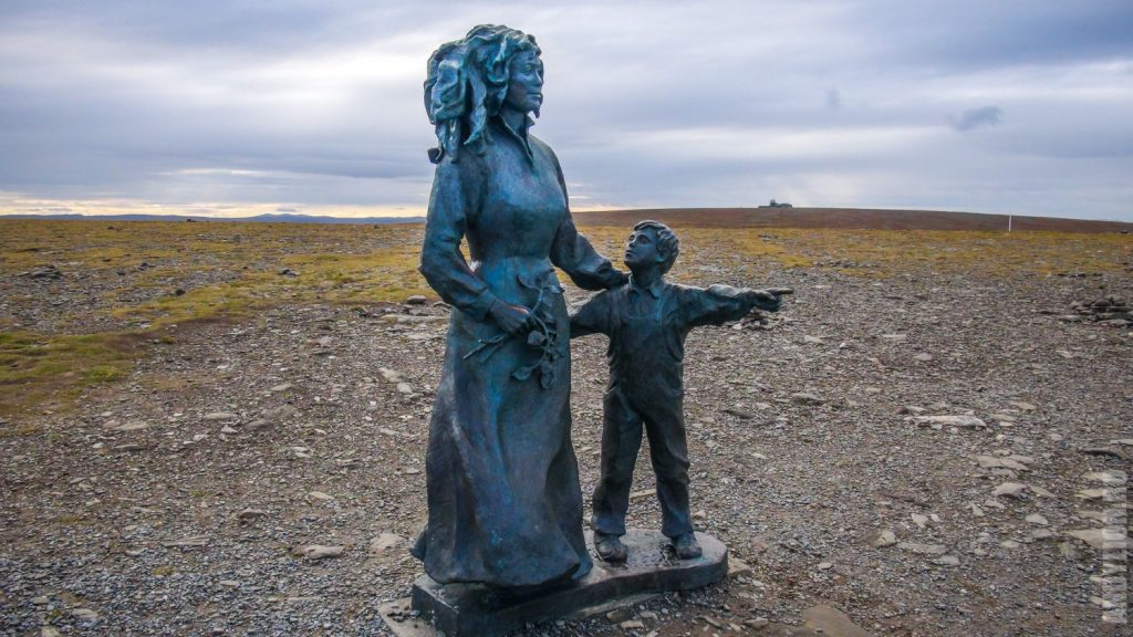 Монумент Дети Земли. Нордкап.