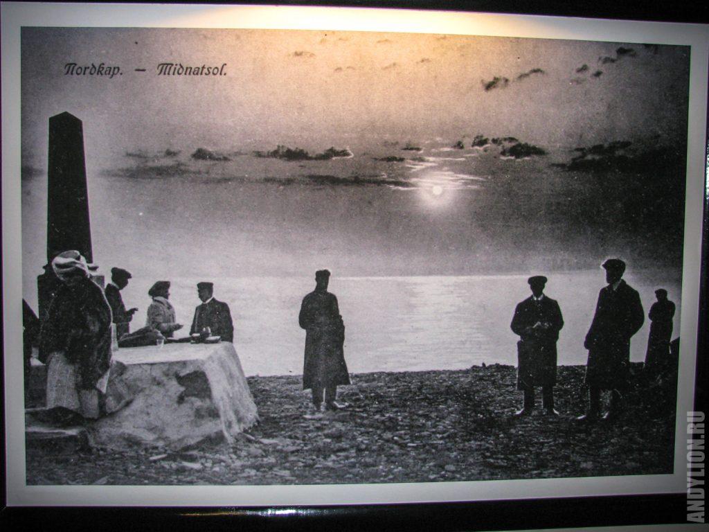 Музей Нордкап. Старые фотографии.