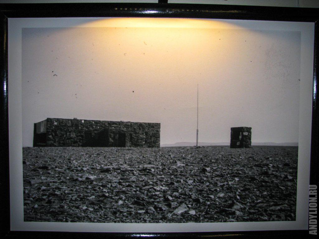 История Нордкап на фото