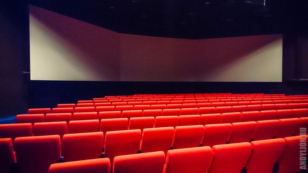 Панорамный кинотеатр