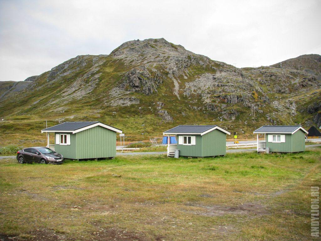 Nordkapp Camping. Кабинки эконом.