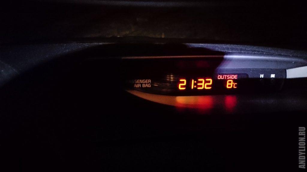 Температура вечером 21 сентября на севере Норвегии