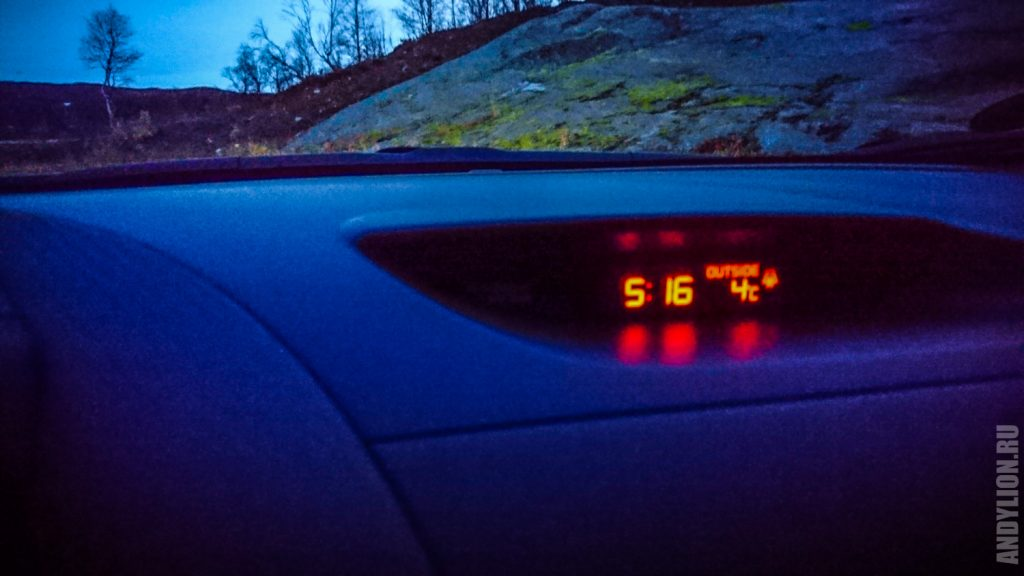 Утро 22 сентября. Температура.