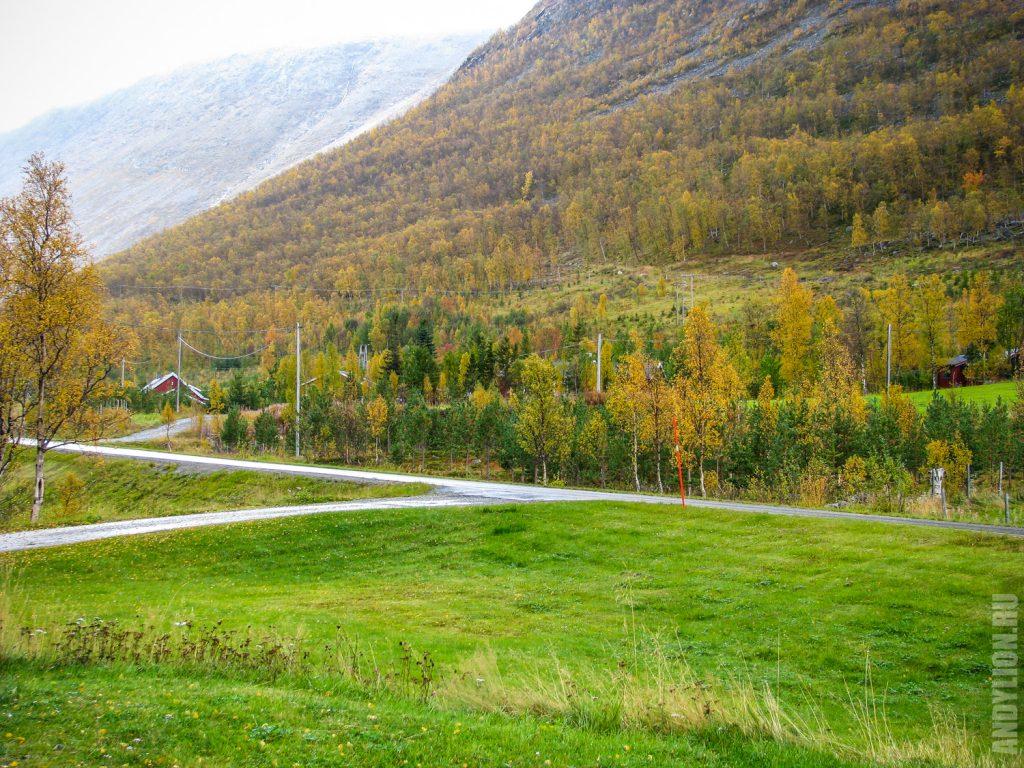 Осенняя Норвегия