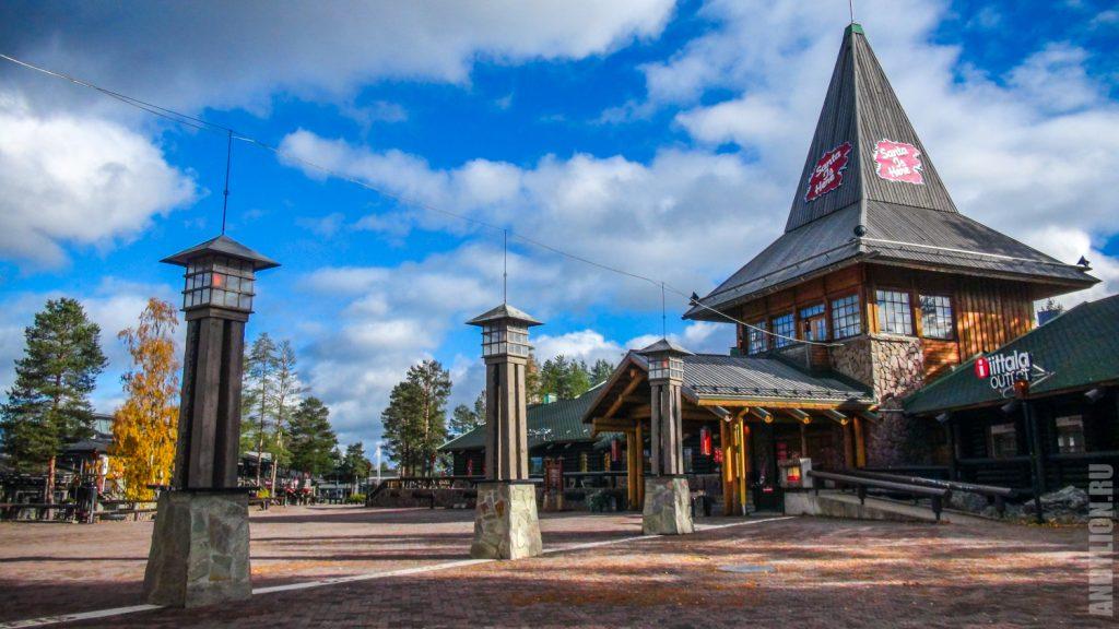 Деревня Санта-Клауса в Рованиеми